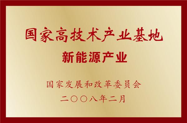 R}``FUNM)3JZN%_FT%}7W}S.jpg